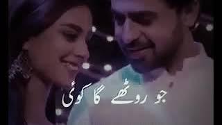 Suno Chanda Romantic👫 WhatsApp status Farhan Saeed Best Pakistani Drama Suno Chanda