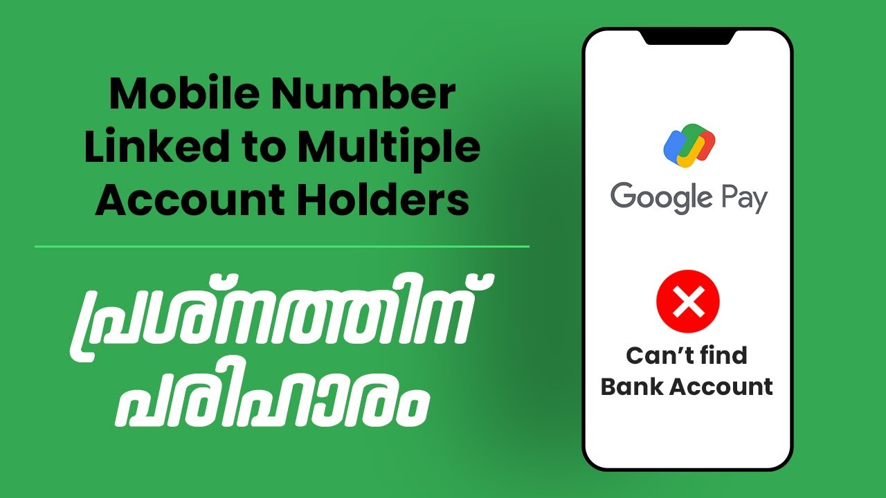 Download Your Mobile Number May Be Linked To Multiple Account Holders Google Pay | Malayalam | Doobigo