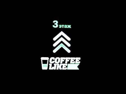 Рекламный ролик Coffee Like