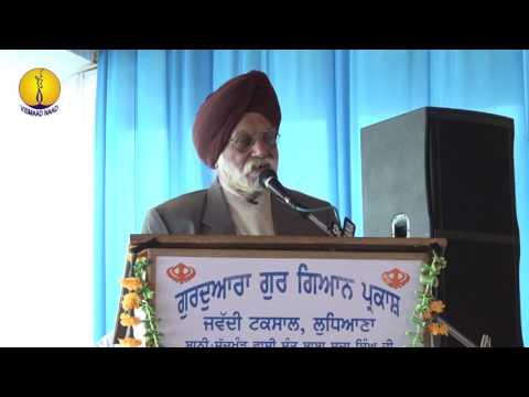 25th AGSS 2016: Dr  Jasbir Singh Ji Sabar