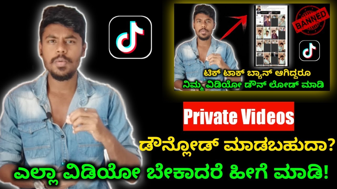 How To Download Tik Tok Private Videos After Ban In India ...