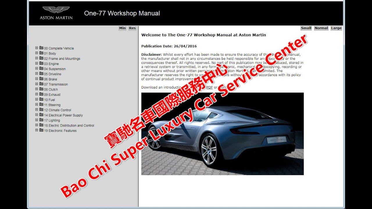 aston martin one 77 workshop manual service manual repair manual rh youtube com