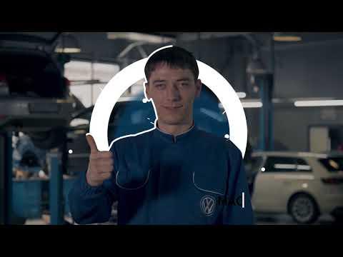 Сервисный центр Volkswagen Юг-Авто | Юг-Авто