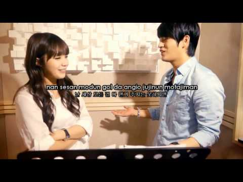 Seo In Guk ft Jung Eun Ji - All For You Karaoke