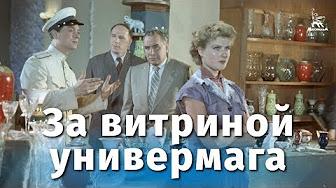 Фильм казино самсон самсонов 1991 казино вулкан российский сайт