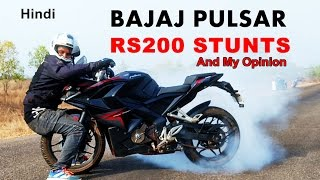 Bajaj Pulsar RS200 Stunts - My Opinion - Wheelie Stoppie & Suicide Burnout