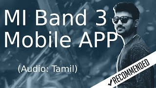Mi band App features in Tamil   Mi band 3 in Tamil   Mi band IOS App in Tamil