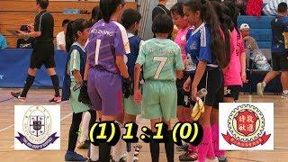 Publication Date: 2019-07-14 | Video Title: 東華三院冼次雲小學vs寶安商會温浩根小學(2019.7.13