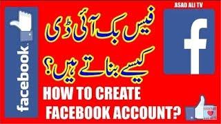 How to create facebook account Urdu  waqar top4u