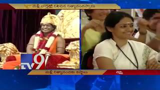 Nityananda - Ranjita CD is genuine! - TV9