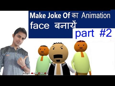 "Create ""make joke of"" animation of character face  Blender 3D Tutorial part 2 Hindi"