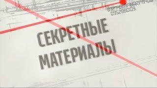 Ексклюзивний репортаж із окупованого Донецька - Секретні матеріали