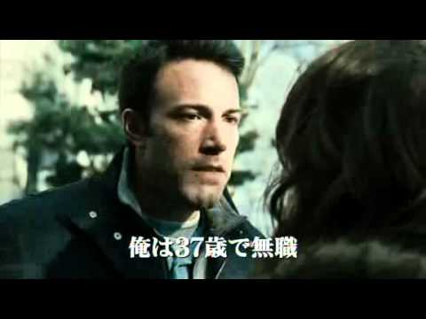 【映画】★カンパニー・メン(あらすじ・動画)★
