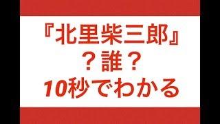 関東・愛知で月収50万以上に転職】運転免許をもってるなら→http://ur0.w...