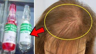 За Копейки из Аптеки От ВЫПАДЕНИЯ ВОЛОС Волосы Растут БЕЗ ОСТАНОВКИ