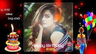 How to make Your Own happy birthday video with song kinemaster tutorial G tech Kannada
