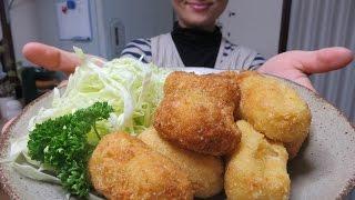 croquete de creme de kani( carangueijo) かにクリームコロッケ