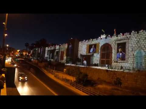 Jerusalem 50 - Light and Sound Show on City Wall (June 13th, 2017)