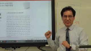 국어교과교재및연구법-교과서 분석 연구물 탐색2