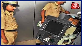 ATM Security Guard Hacked To Death In Patna