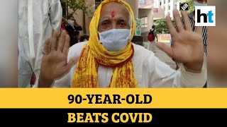 Watch: 90-year-old man recovers from Covid-19, thanks PM Modi & MP CM
