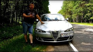 обзор Альфа Ромео 147 1.9 JTDm (Alfa Romeo Review)