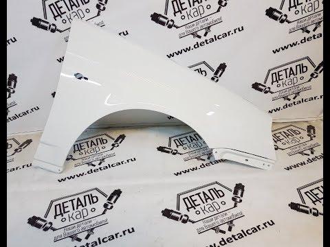 Крылья передние в цвет кузова для Лада Приора от интернет-магазина DetalCar