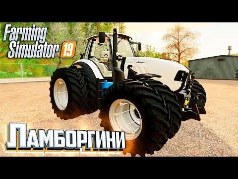 КОНЕЦ ПЕРВОГО СЕЗОНА - #7 - Farming Simulator 19
