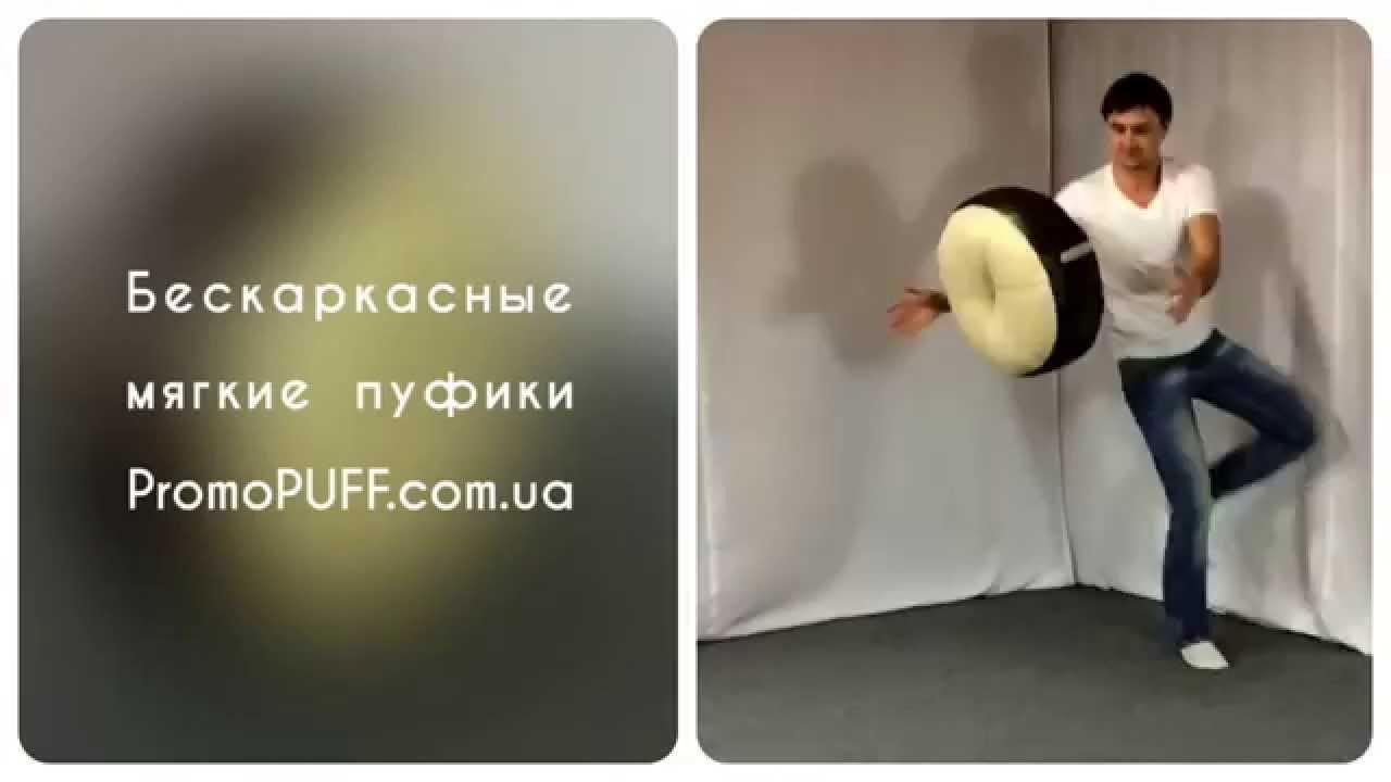 Мягкие диваны и кресла с функцией реклайнер Киев купить, цена .