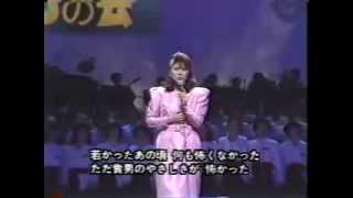 """""""神田川""""は、森昌子さんの素直な歌唱が心にしみ、新たな命を吹き込まれ..."""