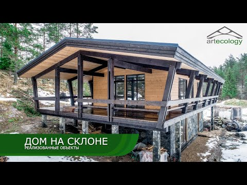 Дом на склоне на Ладоге