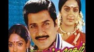 Superhit Tamil Full Movie | Anandha Raagam | Sivakumar & Radha