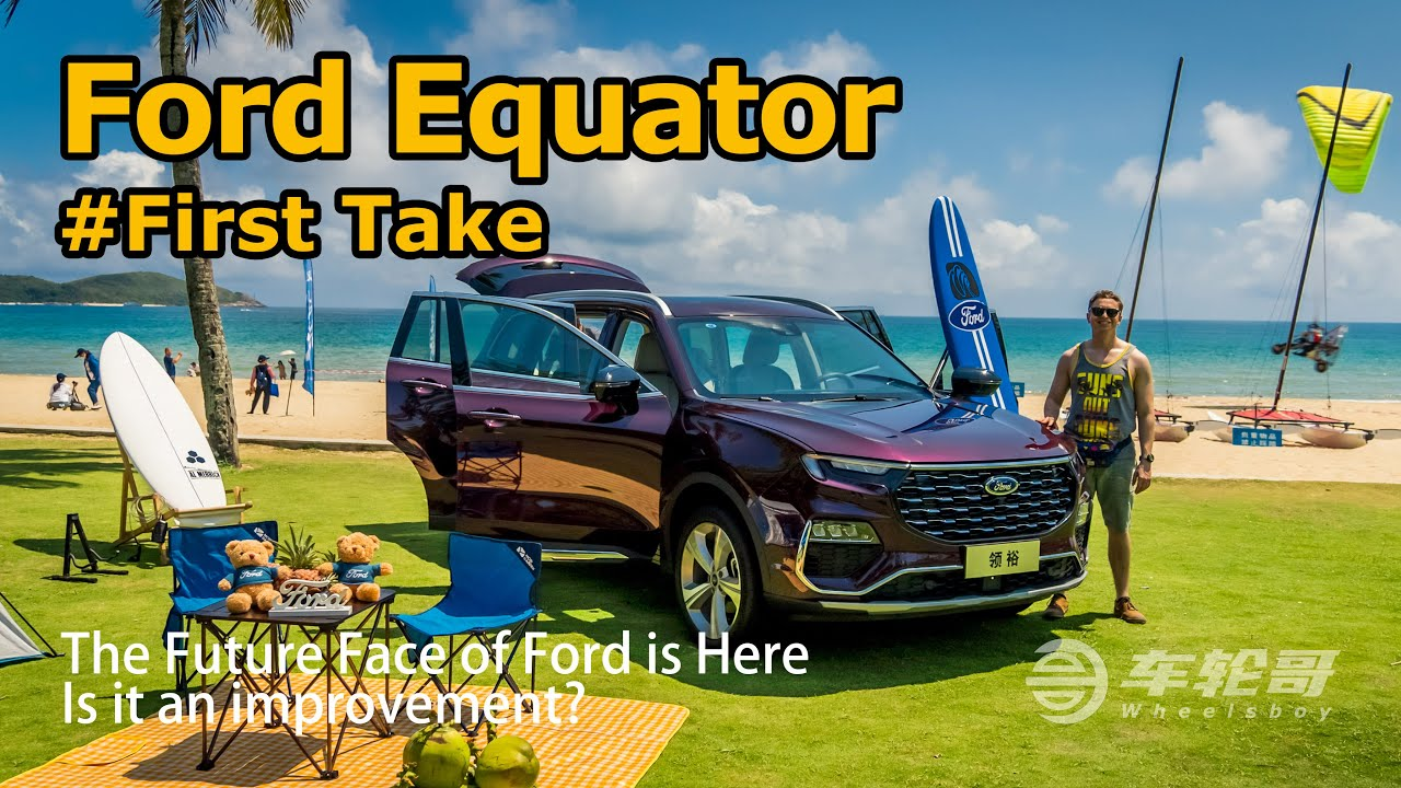 The Equator is a Glimpse at The Future of Ford