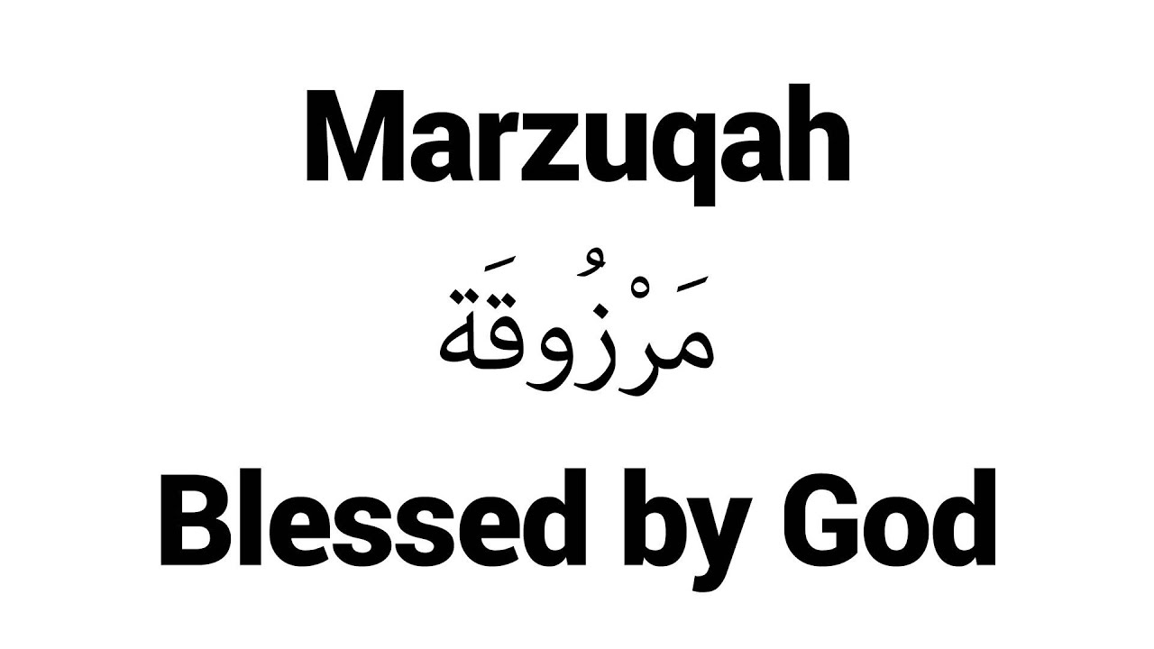 Marzuqah - Islamic Name Meaning - Baby Names for Muslims