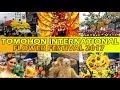 TOMOHON INTERNATIONAL FLOWER FESTIVAL (TIFF) 2017