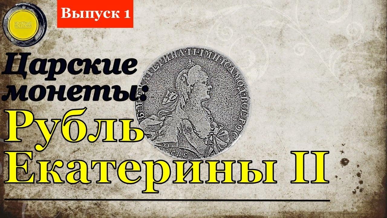 10 рублей 2013 года Эмблема Универсиады в Казани. Цена (см .