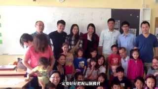 2014年外交部國際青年大使交流計畫活動短片