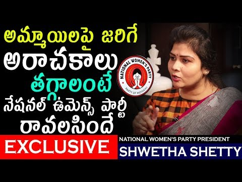 Shweta Shetty Interview I The National Women's Party Is To Come Down To Reduce | Friday Poster