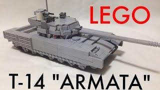 "LEGO Т-14 ""АРМАТА"" | T-14 ""ARMATA"" #1/1"