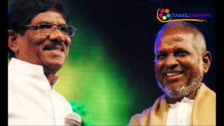 Bharathiraja Joins with Ilayaraja for