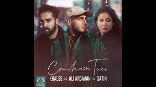 Sepehr Khalse, Ali Ardavan,  Satin - \Crusham Toei\ OFFICIAL AUDIO
