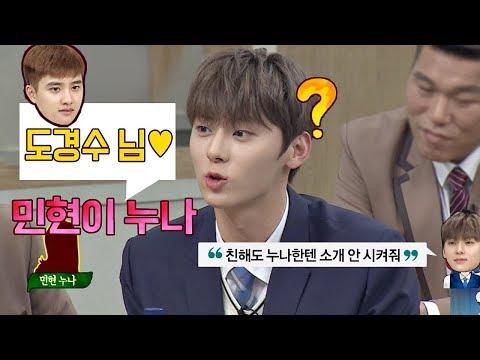 """마취가 덜 풀린 허재(Huh Jae) 달래는 안정환(Ahn Jung hwan) """"한잔해야지 형"""" 뭉쳐야 찬다(jtbcsoccer) 31회 from YouTube · Duration:  2 minutes 59 seconds"""