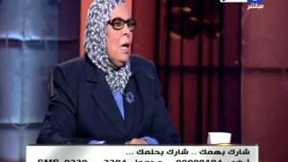 """فيديو  آمنة نصير عن قرار """"الـ 50 ألف جنيه"""": """"سمسرة"""" بأجساد الفتيات"""
