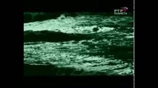 Тайна трех океанов. В погоне за призраком