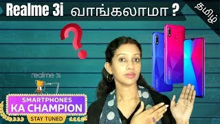 Realme 3i Tamil  - Full Specifications, Price and Launch Date   Realme 3i இது Smartphone ka champion