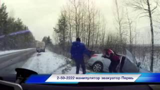 видео Бытовки Воскресенск