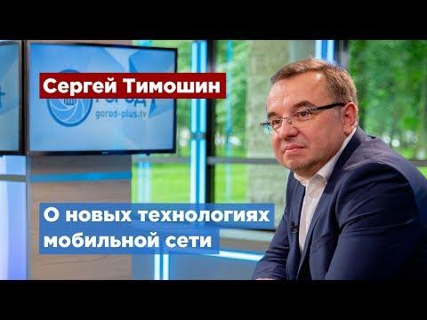 Эксперт рассказал о будущем мобильной сети в Петербурге