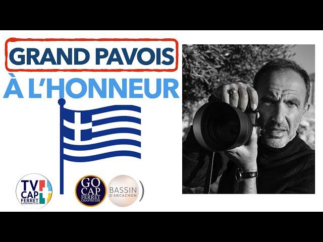 Grand Pavois La Rochelle 2021 #17 La Grèce, pays invité d'honneur Galerie photos de Nikos Aliagas
