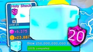 THE GODLY *FINAL* BUBBLE PRIZE PET! (Holy Shock Pet!) - Roblox Bubble Gum Simulator