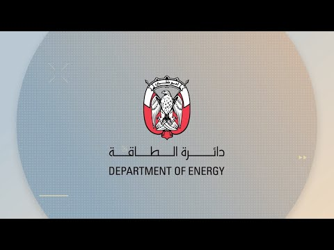 The Abu Dhabi Department of Energy
